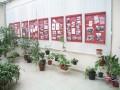 istorijat_gimnazije.JPG